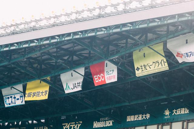 贊助單位旗