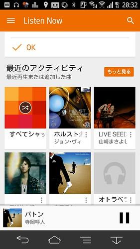 Screenshot_2014-12-05-20-32-11
