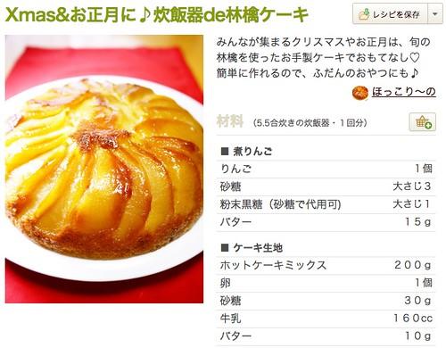 mac_ss 2014-12-20 11.26.51