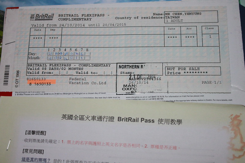 火車遊歐洲-飛達旅遊火車通行證-19