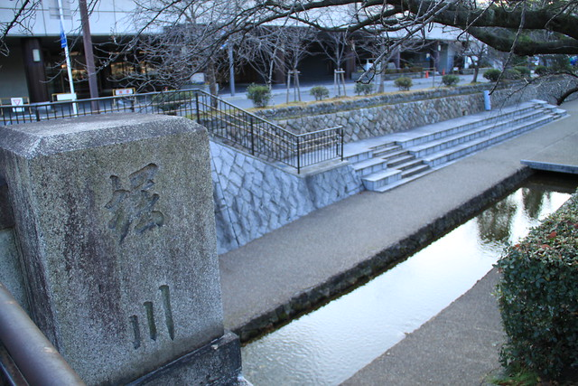 二条城前 - 堀川