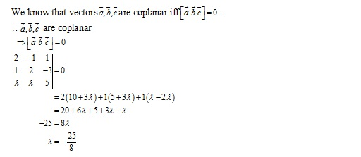 RD Sharma Class 12 Solutions Chapter 26 Scalar Triple Product Ex 26.1 Q5-ii