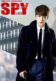Gián Điệp - Spy (2015)