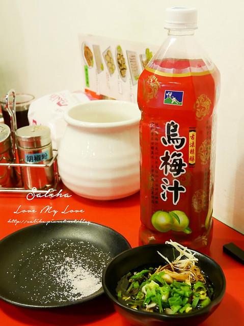 台北溫體牛火鍋 (11)