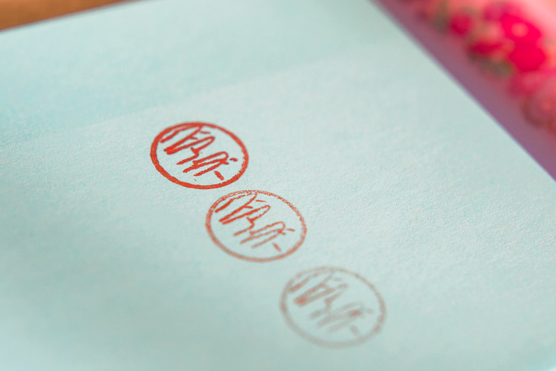 How to Order Hanko Stamp Online