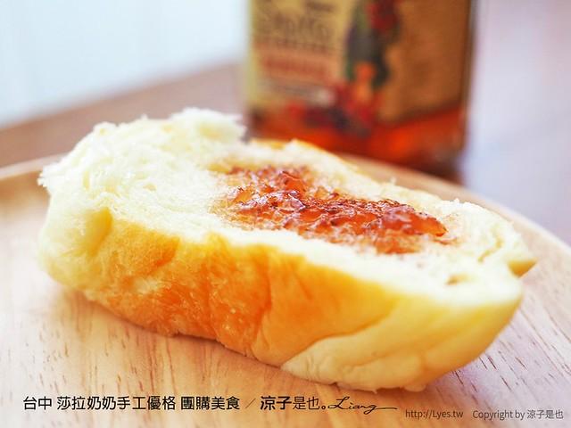 台中 莎拉奶奶手工優格 團購美食 133