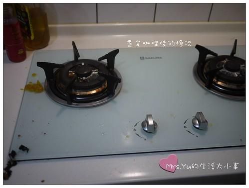 優品廚房重油垢清潔劑