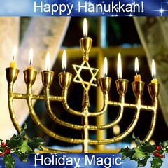 What is the ninth candle in the Hanukkah Menorah for? #HappyHolidays #HappyHannuka #HappyFriday #HolidayMagic