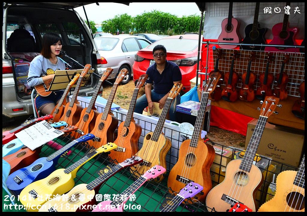 2014新社花海節&臺中國際花毯節DSC_5157