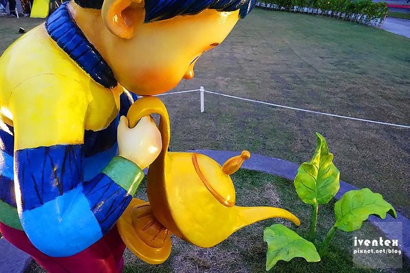 27刀口力台南善化南科幾米裝置藝術小公園