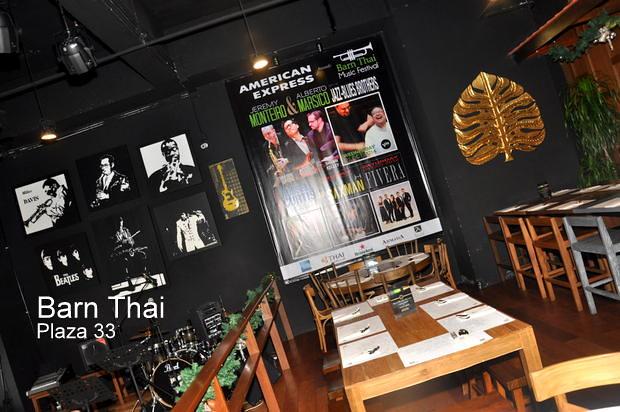 Barn Thai 13