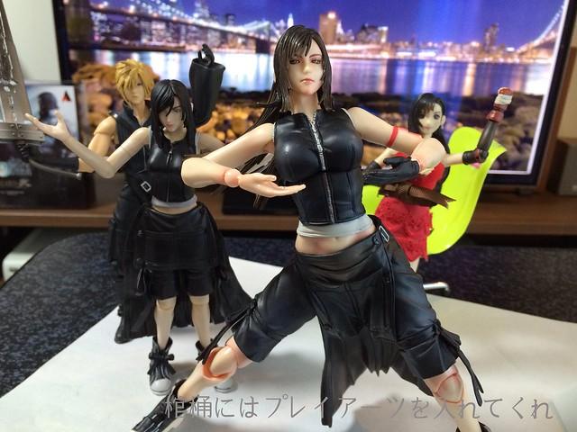 TIFA Playarts-kai figure toy