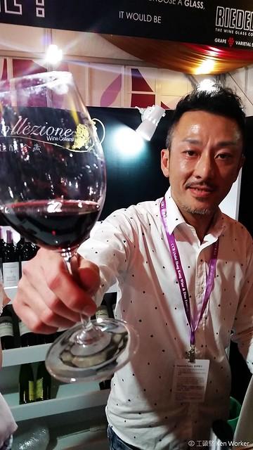 2014香港美酒佳餚巡禮_015