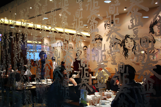 Din Tai Fung restaurant - Xintiandi