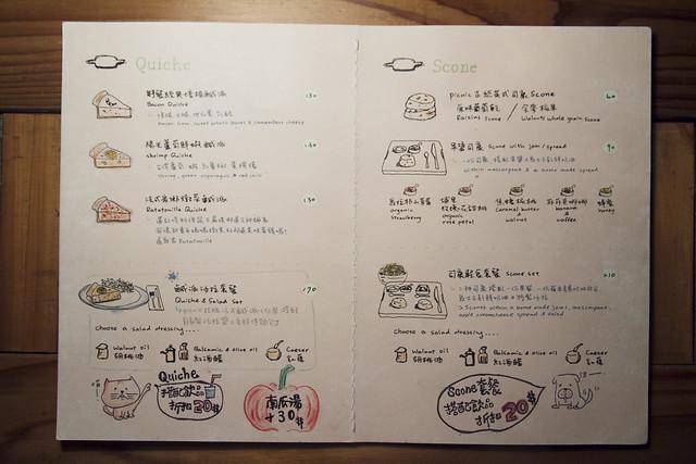 Picnic Cafe menu