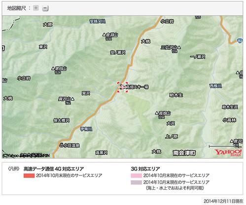 会津高原高畑スキー場 YM