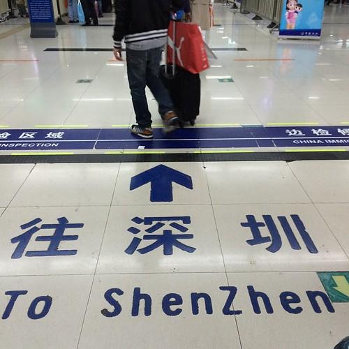 shenzhen24