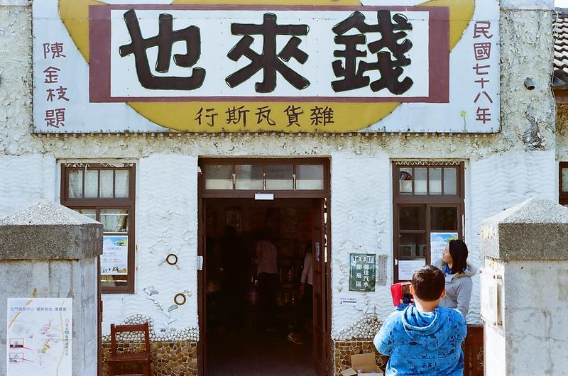 台南-北門