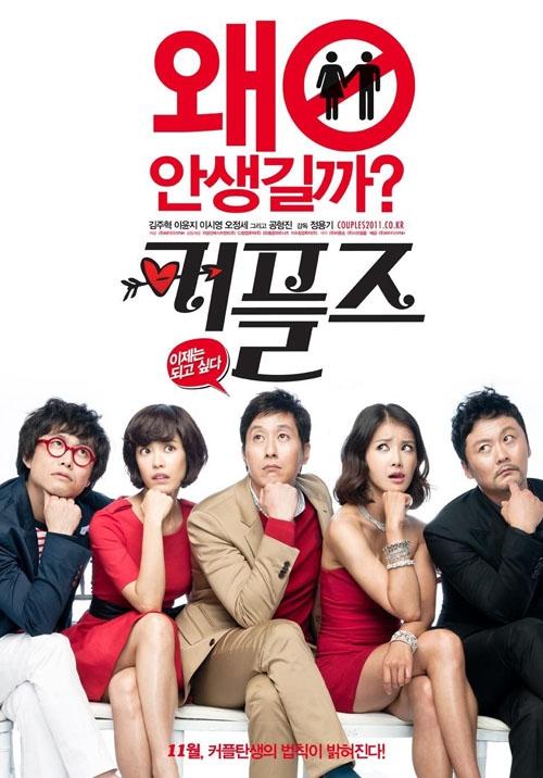 Người Tình Bí Mật - Perfect Partner (2011)