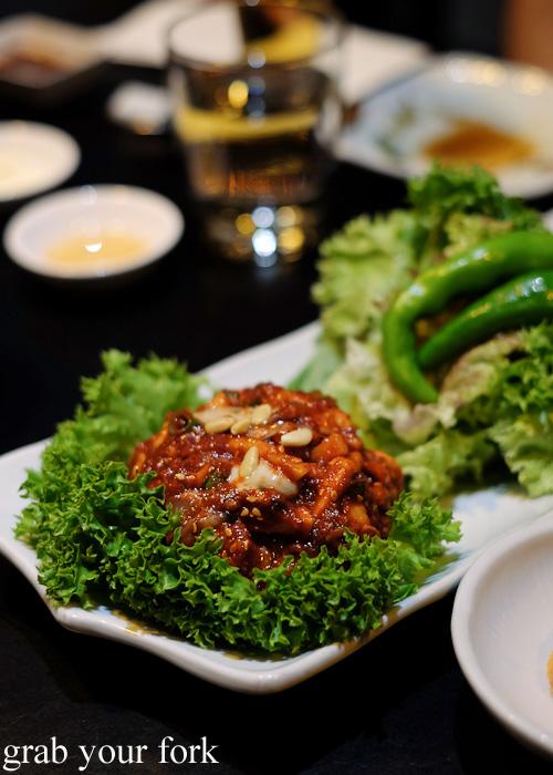 Radish and oyster kimchi at Danjee Sydney