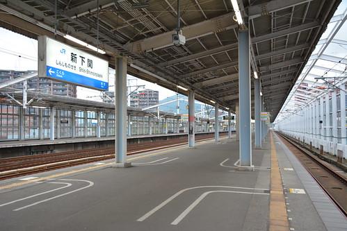 新下関駅-新幹線ホーム