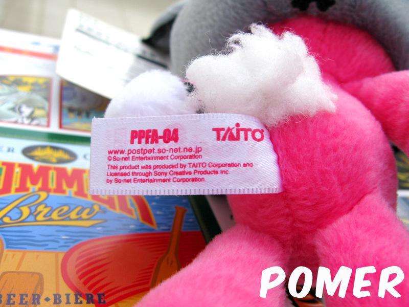 ☆POMER☆日本景品絕版正品Post Pet TOUMA聯名合作 稀有特別雙重人格隱藏邪惡暴力momo熊娃娃玩偶