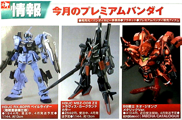 Bandai Online Hobby Shop - April Exclusives