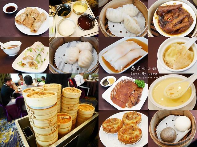 台北東區華漾大飯店港式飲茶 (43)