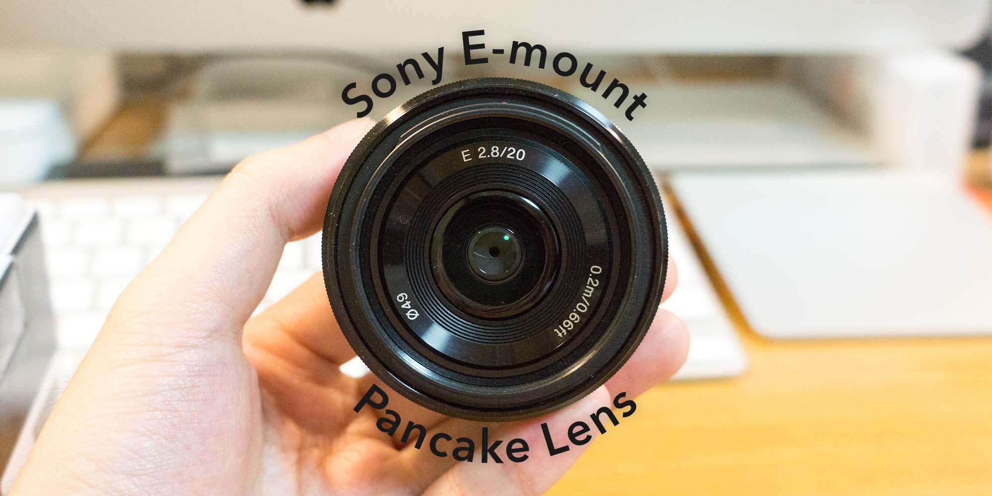 sony_e-mount_pancake_lens