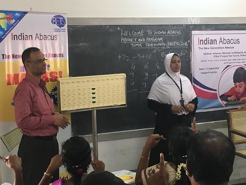 abacus indianabacus pilotproject school mentalarithmetic