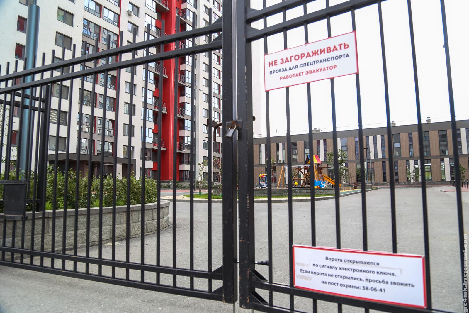 Проблема заборов и опасность её решения забор