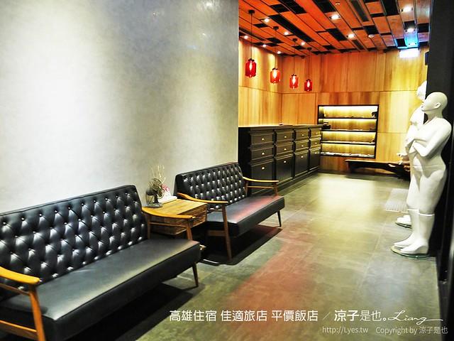 高雄住宿 佳適旅店 平價飯店 30