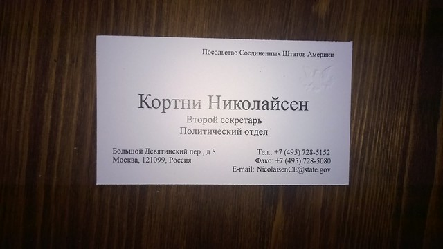 WP_20141031_001