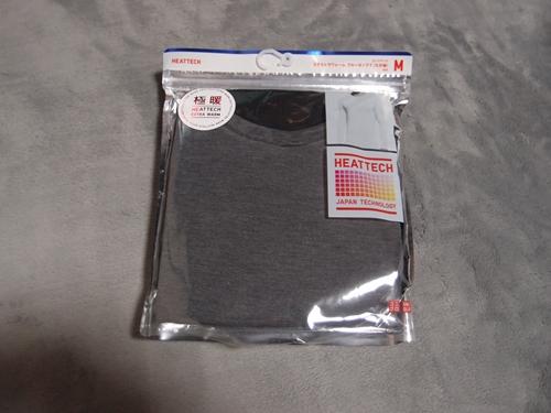 gokudan001