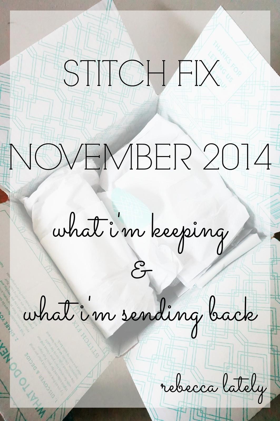 Stitch Fix November 2014 1