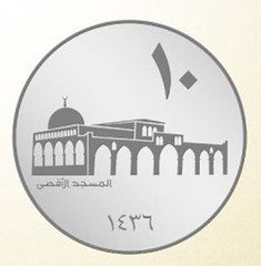 Islamic State coin Mosque1