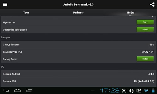 Screenshot_2014-12-08-17-28-18