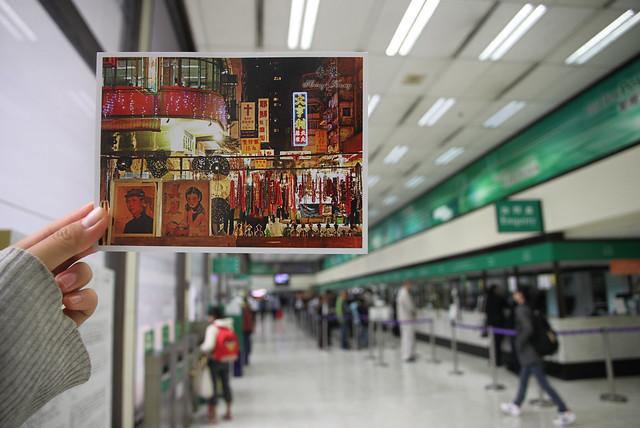 20141211郵政總局寄明信片 (5)