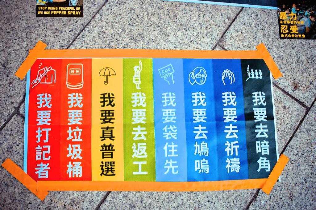 Umbrella movement - 1030