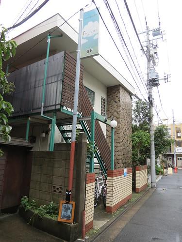 Ra.a.g.f. (Rabbit & Grow Fat) Rabbit Café, Tokyo