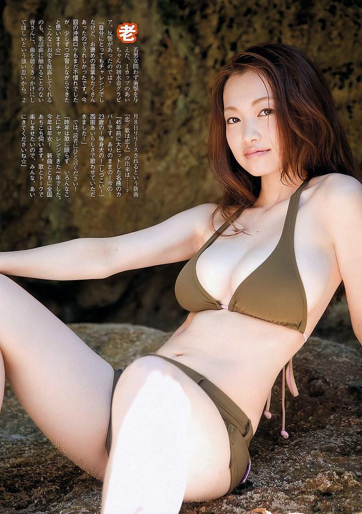 演歌界のIカップぐうかわエロシンガー 西田あい(にしだあい)【画像10枚 動画1つ】