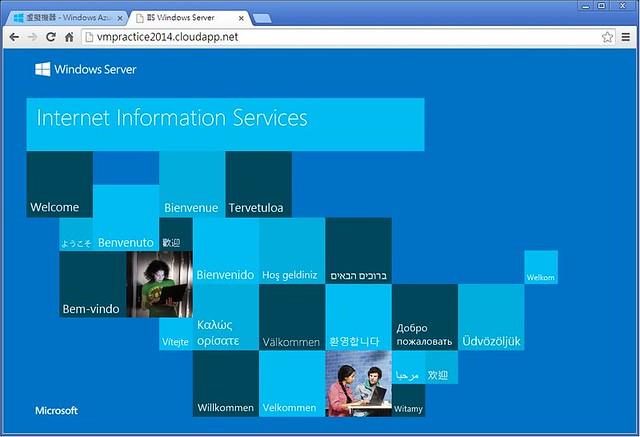 [Azure] VM - 啟用 IIS-9