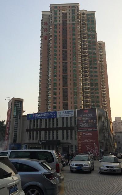Yuanxingju Right side view, Luohu