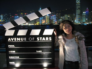 2007.01 Hongkong