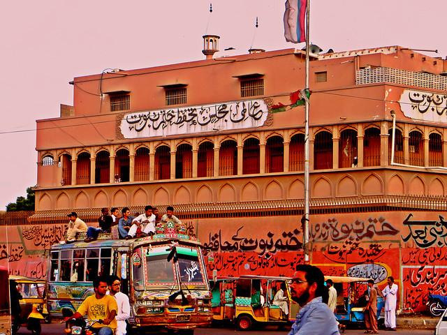 Karachi City of Lights Sind Pakistan - 083