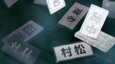 Ansatsu Kyoushitsu 01 - 30