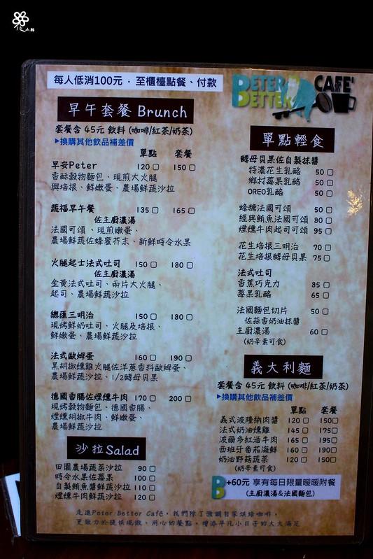PB CAFE新莊 (12)