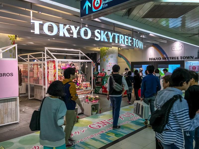 Sky Tree Town