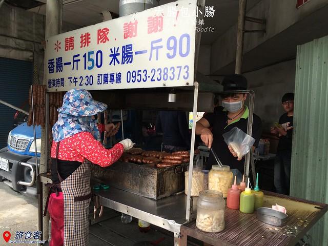 2015-02-16 雲林斗南大腸包小腸_000