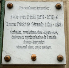 Photo of Marble plaque № 41964